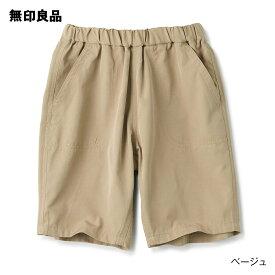 【無印良品 公式】 乾きやすい ひざ上ハーフパンツ(キッズ)