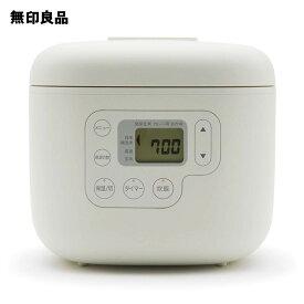 【無印良品 公式】 しゃもじ置き付き炊飯器・3合 型番:MJ‐RC3A2