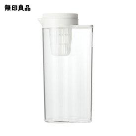 【無印良品 公式】 アクリル冷水筒 冷水専用約2L