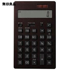 【無印良品 公式】電卓 12桁・黒