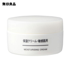 【無印良品 公式】保湿クリーム・敏感肌用 50g