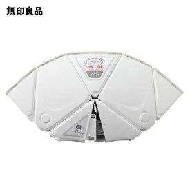 【無印良品 公式】折りたためるヘルメット 型番:MJ‐FH1