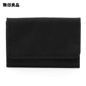 【無印良品 公式】ポリエステル・母子手帳ケース・大 黒・24×17cm