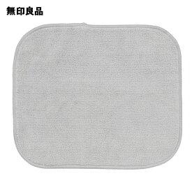 【無印良品 公式】マイクロファイバークロス 2枚組・約幅27×長さ23cm