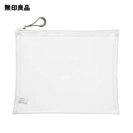 【無印良品 公式】TPUクリアケース 約19.5×16cm