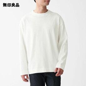 【無印良品 公式】太番手天竺編み長袖Tシャツ