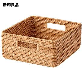【無印良品 公式】重なるラタン角型バスケット・中 (V)約幅35×奥行36×高さ16cm