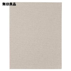 【無印良品 公式】綿麻増やせる アルミコート フリー台紙アルバム A4タイプ・10枚(20ページ)・生成