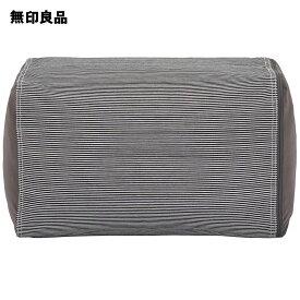 【無印良品 公式】体にフィットするソファ・クッション・セット/綿デニム(ヒッコリー)幅30×奥行30×高さ43cm