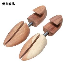 【無印良品 公式】レッドシダーシューキーパー23〜25cm用