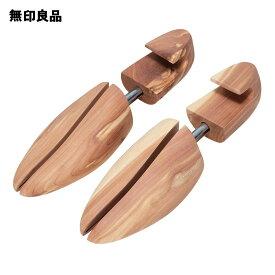 【無印良品 公式】レッドシダーシューキーパー25〜28cm用