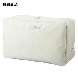 【無印良品 公式】ポリエステル綿麻混・ソフトボックス・長方形ボックス・大 約幅65×奥行40×高さ26cm