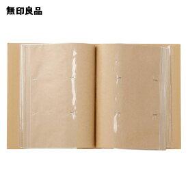 【無印良品 公式】アルバム・3段 L判・300枚用