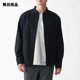 【無印良品 公式】フランネルスタンドカラーシャツ 紳士