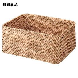 【無印良品 公式】重なるラタン長方形バスケット・中 (V)約幅36×奥行26×高さ16cm