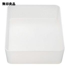 【無印良品 公式】ポリプロピレン整理ボックス3約幅17×奥行25.5×高さ5cm