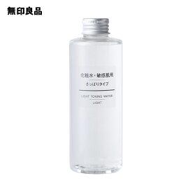 【無印良品 公式】化粧水・敏感肌用・さっぱりタイプ200ml