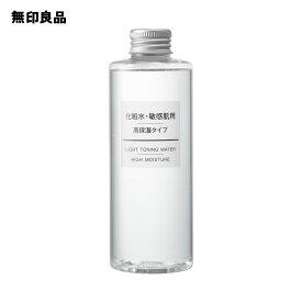 【無印良品 公式】化粧水・敏感肌用・高保湿タイプ200ml