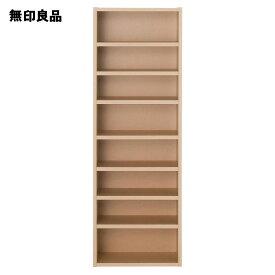 【無印良品 公式】パルプボードボックス・マルチラック/ベージュ幅37.5×奥行17.5×高さ109cm