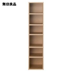 【無印良品 公式】パルプボードボックス・フリーラック/ベージュ幅25×奥行29×高さ109cm