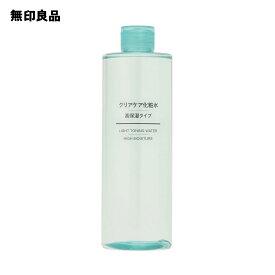 【無印良品 公式】クリアケア化粧水・高保湿タイプ(大容量)400ml