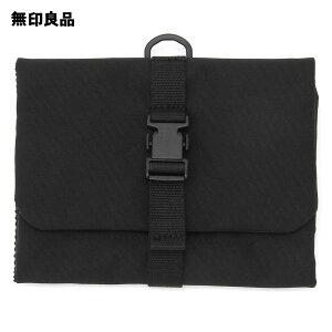 【無印良品 公式】ポリエステル吊るせるケース小物ポケット黒・約12×18cm