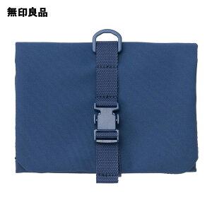 【無印良品 公式】ポリエステル吊るせるケース小物ポケット(新)ネイビー・約12×18cm