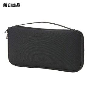 【無印良品 公式】ポリエステルパスポートケース(新)黒・約23×12cm