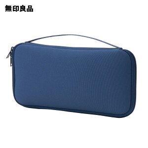 【無印良品 公式】ポリエステルパスポートケース(新)ネイビー・約23×12cm