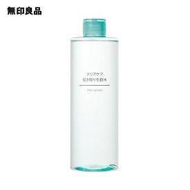【無印良品 公式】クリアケア拭き取り化粧水(大容量)400ml