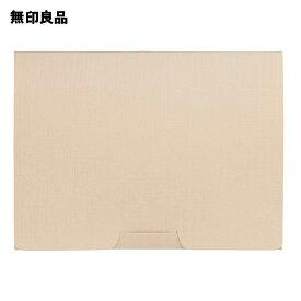 【無印良品 公式】麻入り和紙あぶらとり紙75×99mm・100枚入