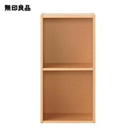 【無印良品 公式】パルプボードボックス・タテヨコA4サイズ・2段・ベージュ(2段)37.5×29×73cm