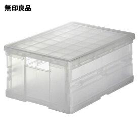 【無印良品 公式】ポリプロピレンキャリーボックス・折りたたみ式・小V)約幅36×奥25.5×高16.5cm
