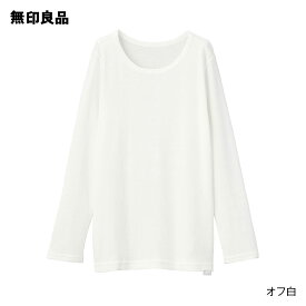 【無印良品 公式】綿であったか 長袖Tシャツ(キッズ)