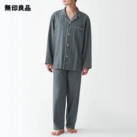 【無印良品 公式】脇に縫い目のない フランネルパジャマ (紳士)