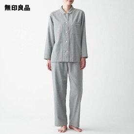 【無印良品 公式】脇に縫い目のない フランネルパジャマ (婦人)