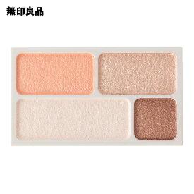 【無印良品 公式】アイカラー4色タイプ・オレンジブラウン 4.5g