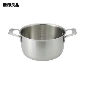 【無印良品 公式】ステンレスアルミ全面三層鋼両手鍋 約3.0L/約幅31.5×高さ11cm