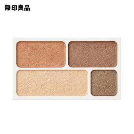 【無印良品 公式】アイカラー 4色タイプ マットブラウン 4.5g
