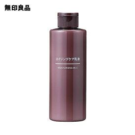 【無印良品 公式】エイジングケア乳液200mL