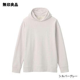 【無印良品 公式】度詰め裏毛プルオーバーパーカー (男女兼用)