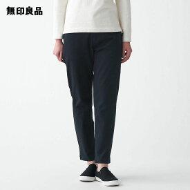 【無印良品 公式】縦横ストレッチチノボーイフィットパンツ (婦人)