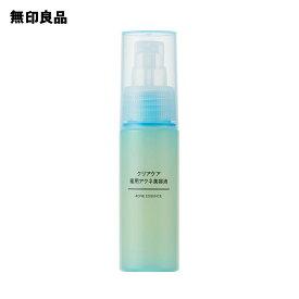 【無印良品 公式】クリアケア薬用アクネ美容液50ml