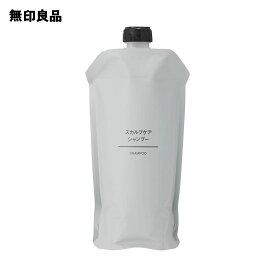 【無印良品 公式】スカルプケアシャンプー 340mL