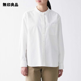 【無印良品 公式】洗いざらしオックススタンドカラーシャツ (婦人)