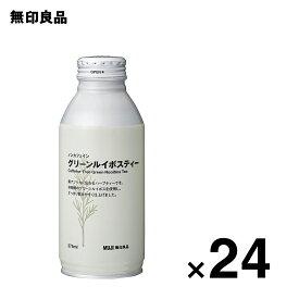 【無印良品 公式】ノンカフェイン グリーンルイボスティー 375ml24個セット