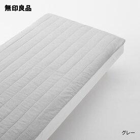【無印良品 公式】天然由来の接触冷感リヨセル麻敷パッド・ダブル 140×200cm