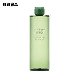 【無印良品 公式】ハーバル化粧水 高保湿タイプ(大容量) 400mL