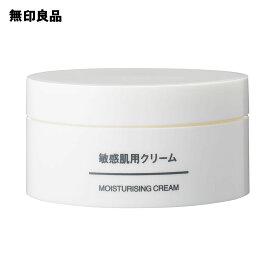【無印良品 公式】敏感肌用クリーム 50g