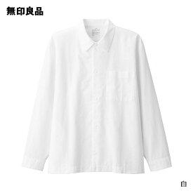 【無印良品 公式】洗いざらしオックスボックスシルエットシャツ (男女兼用)